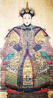 Erdeni Bumba Qing dynasty empress consort
