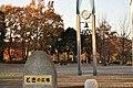 ときの広場 - panoramio (4).jpg