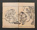 一蝶画譜-Itchō Picture Album (Itchō gafu) MET JIB100 1 008.jpg
