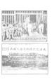 中國紅十字會歷史照片084.png