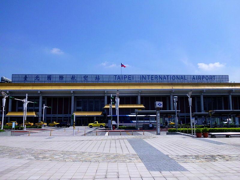 File:台北松山機場.JPG