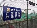 在西安太华南路上看西安站 02.jpg