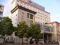 将军大酒店 - panoramio.jpg