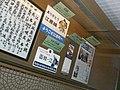 旧江差駅資料展示館・地域交流館の館内展示-4(2019年5月撮影).jpg