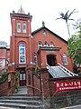淡水長老教會 Tamsui Presbyterian Church - panoramio.jpg