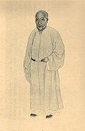 Wang Shih-min