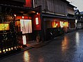 祇園 - panoramio (2).jpg