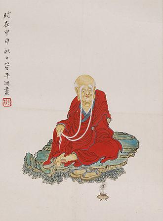Guan Pinghu - Painting by Guan Pinghu, 1944
