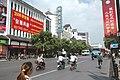 解放路 - panoramio.jpg