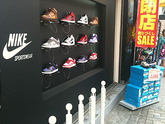 Sneaker collecting - Store display of new release Nike sneakers.