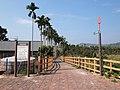 集集1号自行车道 - Jiji Bicycle Route No.1 - 2012.01 - panoramio.jpg