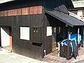 香川県高松市女木町 - panoramio (2).jpg