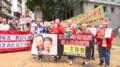 香港支聯會聖誕節遊行前往中聯辦要求釋放劉曉波.png