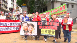 Liu Xia (intellectual) - A poster advocating for Liu in Hong Kong