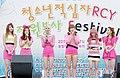 달샤벳 올림픽공원 청소년적십자 자원봉사 Festival.jpg