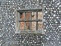 -2020-12-01 Window, east range, Baconsthorpe Castle (3).JPG