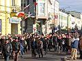 01375 Feierlichkeiten zum Unabhängigkeitstag in Sanok am 2011.jpg
