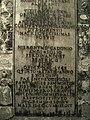 041 Sepulcre de Ramon Folc de Cardona, inscripció posterior.jpg