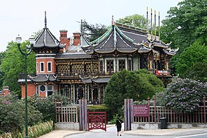 Museums of the Far East - The Chinese pavilion of the museum, housing the collection of porcelain and ceramics.