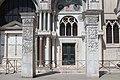 0 Venise, piliers dits de Saint-Jean d'Acre.JPG