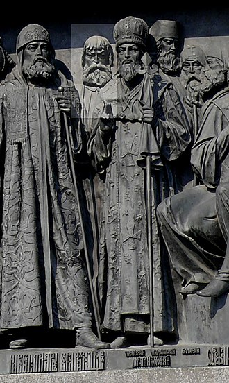 Fyodor Rtishchev - Boyar Rtishchev on the Millennium of Russia monument (in the background, between two clerics)