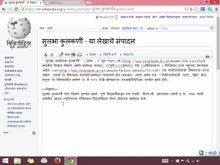 चित्र:10 Giving References.webm
