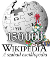 150000 kari4.png