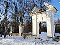 160313 Gate to garden at the Palace in Luszyn - 01.jpg