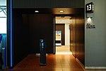 160322 Tokyo International Airport03s.jpg