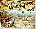 1893 world columbian exposition.jpg