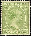 1896-PuertoRico-80c-PostageStamp.jpg