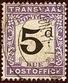 1911 5d Transvaal Due DC SG D5 black & violet.jpg