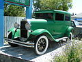 1929 Oldsmobile (748482988).jpg