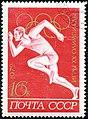 1972. XX Летние Олимпийские игры. Бег.jpg
