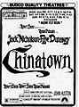 1974 - Capri Theater Ad - 18 Dec MC - Allentown PA.jpg