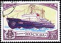 1978. Ледокол Москва.jpg