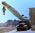 1995 Crane truck in front of Temple of Hathor in Philae. Spielvogel (cropped).jpg