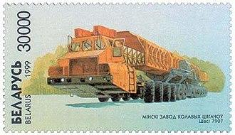 MAZ-7907 - MAZ-7907 on Belarusian post stamp