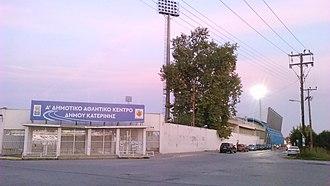 Pierikos F.C. - Image: 1st Municipal Stadium of Katerini