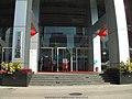 2004年第一届深圳国际文化产业博览会分会场 - panoramio.jpg