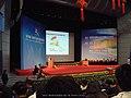2004年首届文博会-全球文化产业发展论坛 - panoramio.jpg