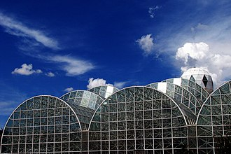 Oracle, Arizona - Biosphere 2, 2006