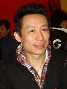 2008TIBE Day5 Hall1 CWMagazine Tzu-chien Guo.jpg
