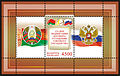 2009. Stamp of Belarus 40-2009-11-30-bl.jpg