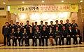20100128서울특별시 의용소방대 신년교례회의용소방대 남성대장님1.jpg