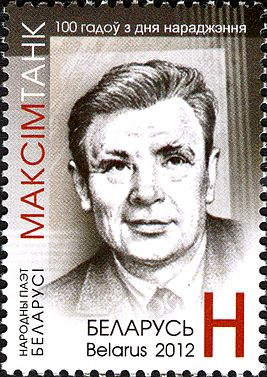 2012. Stamp of Belarus 36-2012-09-05-m.jpg