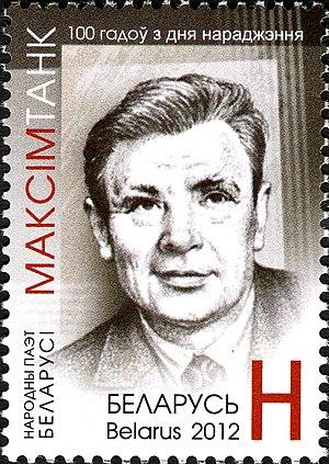 Maksim Tank - Image: 2012. Stamp of Belarus 36 2012 09 05 m