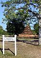 201312161607b Sukothai, Wat Traphang Pan.jpg