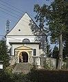 2014 Kościół św. Małgorzaty w Starej Łomnicy, 01.JPG