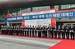 2015부산국제조선해양대제전 국제 해양 방위산업전 (21719735043).jpg